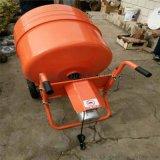 厂家直销500型砂浆搅拌机