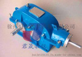 供应君晟JS-CM型全铝制拆装用大型减速器