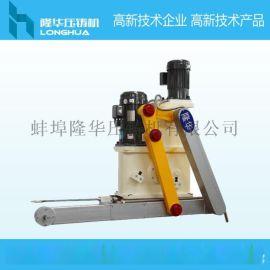 壓鑄給湯機 壓鑄自動化 壓鑄周邊設備 壓鑄機配件