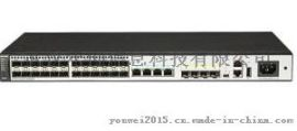 华为光纤交换S5720-32X-EI-24S-AC