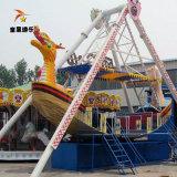 2019新款豪华海盗船厂家 中国游乐品牌厂家销售