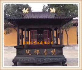 仿古銅雕長方形香爐,大型寺廟鑄銅長方形香爐廠家