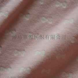 薄荷纤维拉架平纹布  纱支40s纬编 单面针织面料