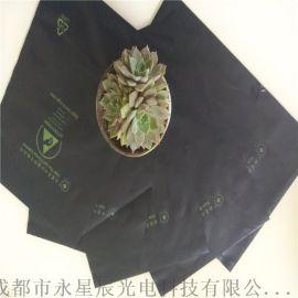 成都工厂供应供应黑色导电塑料袋用于电子产品包装