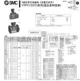 日本SMC全新电磁阀