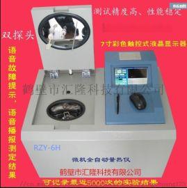 砖厂热值化验设备-化验仪器