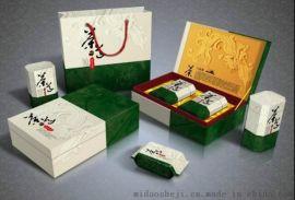 浚县茶叶包装盒定制 包装盒礼盒价格