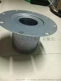 无锡阿特拉斯空压机配件 空压机油无锡永磁空压机维修