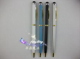 厂家直销:电容式触摸笔,圆珠笔
