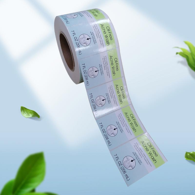 厂家定做不干胶 彩色标签贴纸商标印刷pvc烫金环保食品瓶贴定制