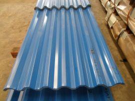 V125彩钢压型板YX35-125-750