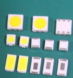 LED 5730灯