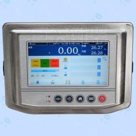 智慧電子稱重儀表 防水型智慧秤重顯示器 全不鏽鋼帶記憶功能儀表