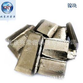供應99.99%電解鎳塊 高純鎳塊 金屬鎳塊高純99.99%鎳塊1-10cm