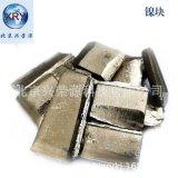 99.99%电解高纯镍块金属镍块1-10cm镍小块