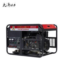 外贸大泽动力10KW汽油发电机 TO11000ET 单三相220V 380V出口包装