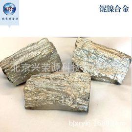 铌镍合金镍铌中间合金 特钢熔炼铌合金
