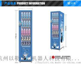 绍兴市自动售卖机工厂/自动售货机运营商/饮料机价格