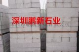 深圳花崗岩大理石石桌凳定製-廠家直銷