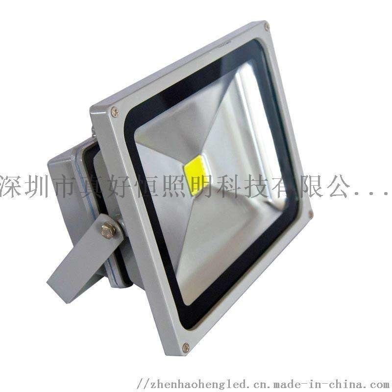 广场大范围照明灯具 防尘防水LED防水投光灯
