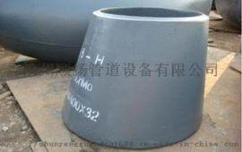 合金异径管12Cr1MoVG合金异径管