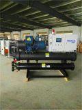 森瑞克水冷螺杆式冷水机 工业冰水机 水冷式冷冻机