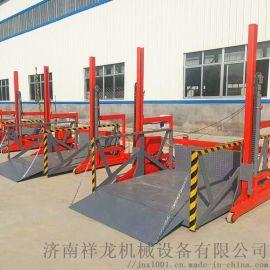电动液压小型装卸车升降平台
