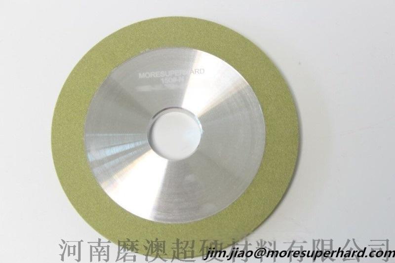 1A1 陶瓷金刚石砂轮加工复合片