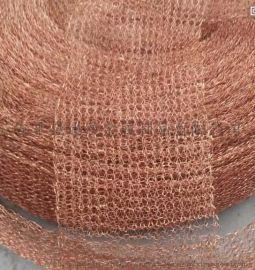 紫铜气液过滤网 安平迅茂标准型气液过滤网