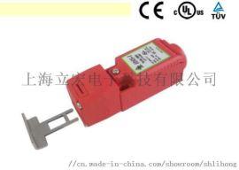 IDIS-1安全联锁装置 IDEM开关 LHS立宏
