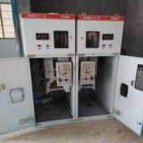 中国共鸿KYN28-12移开式开关设备