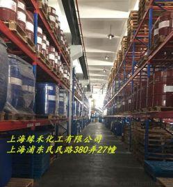 E 21科思创(原拜耳)一级代理商源禾缘禾水性聚氨酯水性固化剂