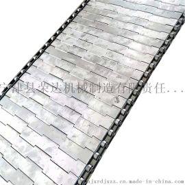 chain plate耐高温不锈钢链板输送带