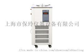 供应低温冷却液循环泵30L
