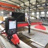 厂家提供角钢切割下料加工来图可定制