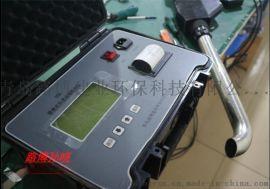 厂家直销LB-7022D油烟检测仪( 电池版)