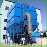 脉冲布袋除尘器的防护措施,生物质锅炉布袋除尘设备