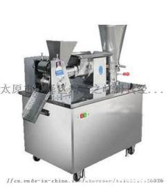 山西太原冰之峰全自动多功能饺子机包饺子机器包饺子机