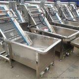 果蔬氣泡清洗機 蔬菜水果毛輥噴淋清洗機設備廠家直銷