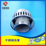 304材質金屬泡罩由泡帽、升氣管、螺栓、螺母組成