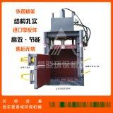 東莞  7.5KW 30T液壓打包機 垃圾打包機