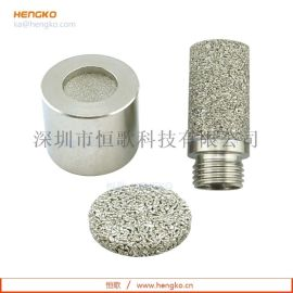 恒歌定制温湿度传感器隔爆外壳不锈钢烧结滤芯微孔滤筒