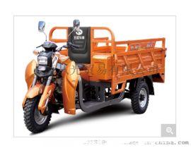 福田五星200三轮车 福田三轮摩托车200型