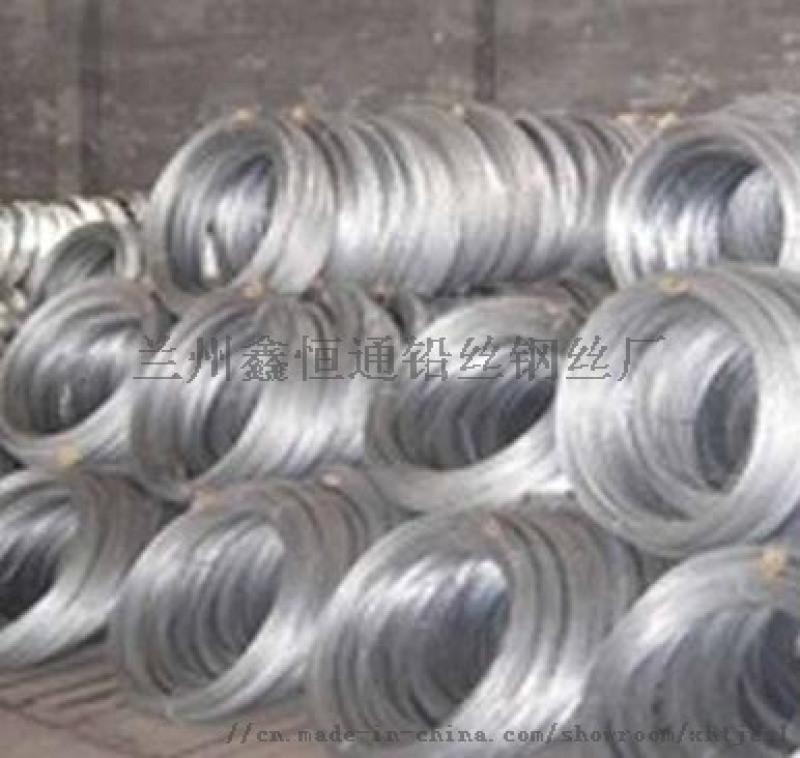 供宁夏钢丝和银川镀锌钢丝销售