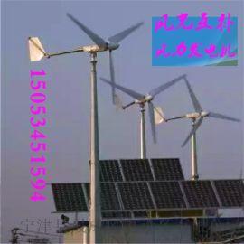 4000W小型风力发电机智能型风力发电机制造厂家