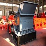 河卵石液压开箱制砂机 400*800矿石制砂机