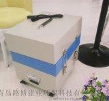 LB-8000G智慧攜帶型自動水質採樣器
