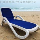 广州舒纳和意大利进口休闲时尚多用途躺椅