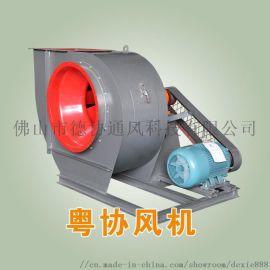 可定制不锈钢离心风机 喷漆房用离心风机