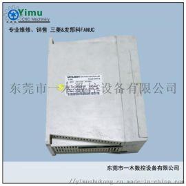 三菱驱动器三菱控制器FCUA-MP110现货销售及故障维修
